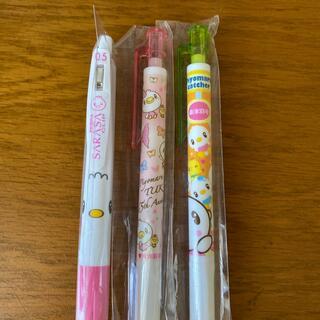 ピヨ丸 ボールペン 3本 セット