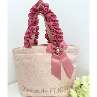 Maison de FLEUR - 【新品未使用】Maison de FLEUR リボンレースフリルハンドルトート