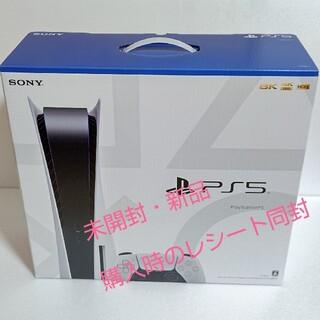 PlayStation - PlayStation5 プレイステーション5 本体 新品未開封
