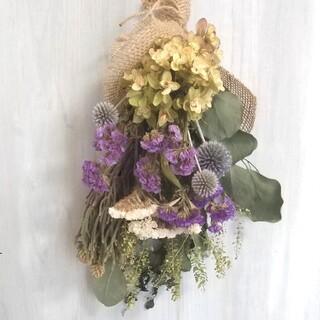 グリーンとパープルが爽やか 瑠璃玉アザミと柏葉紫陽花を使ったスワッグ(ドライフラワー)