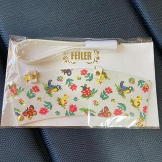 FEILER - 新品未使用❗️フェイラー ノベルティ ボトルホルダー ホワイト