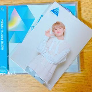 プロデュース101ジャパンシーズン2 阪本航紀 生写真とCD