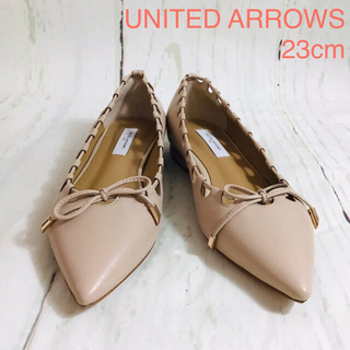 UNITED ARROWS - UNITED ARROWS ユナイテッドアローズ パンプス ピンク 23cm