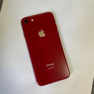 Apple - iPhone8☆中古☆美品☆傷なし☆本体のみ