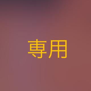 Michael Kors - マイケルコース 3つ折り財布