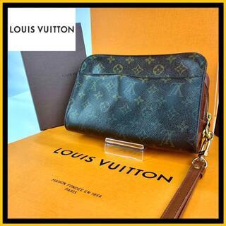 ルイヴィトン(LOUIS VUITTON)のルイヴィトン M51790 モノグラム オルセー セカンドバッグ クラッチ(クラッチバッグ)