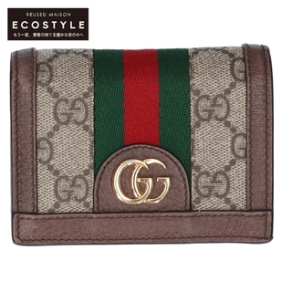 Gucci - グッチ 二つ折り財布(小銭入れあり)
