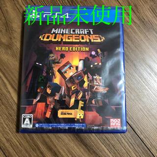 プレイステーション4(PlayStation4)のMinecraft Dungeons Hero Edition PS4(家庭用ゲームソフト)