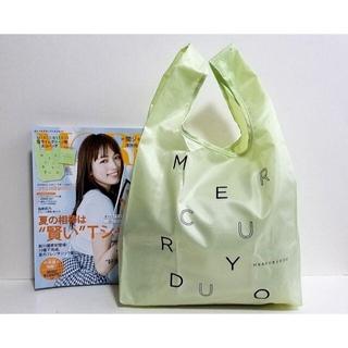 MERCURYDUO - 【雑誌付録】ライムグリーン色エコバッグ【MORE モア】