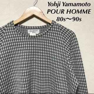 ヨウジヤマモト(Yohji Yamamoto)の【Archive】 Yohji Yamamoto pour homme 旧タグ(ニット/セーター)