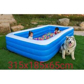 家庭用プール、315x185x65cm、大型プール、厚みあり