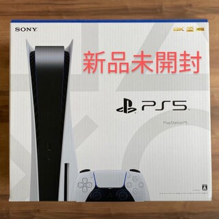 PlayStation - プレーステーション5 PS5 CFI-1000A01