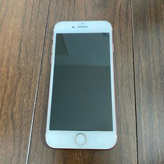 iPhone - iPhone7 pinkgold