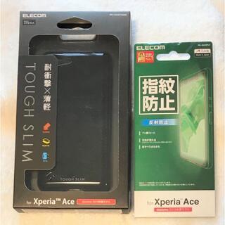 エレコム(ELECOM)の2個 Xperia Ace TOUGHSLIM2 衝撃吸収BK929+103(Androidケース)