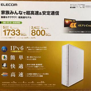 エレコム(ELECOM)のELECOM WRC-2533GS2-W(PC周辺機器)