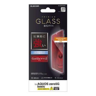 エレコム(ELECOM)のAQUOS zero5G basic用強靱なGorilla(R)ガラスフィルム(保護フィルム)