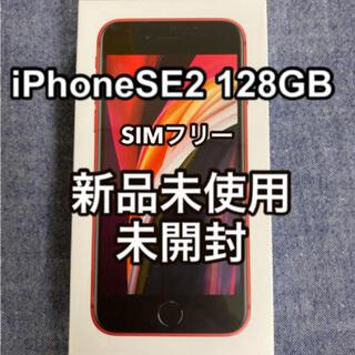 iPhone - iPhoneSE2 128GB SIMフリー