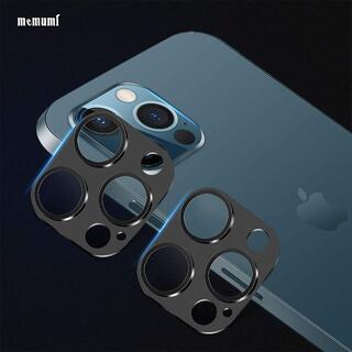 【新品】iPhoneカメラレンズカバー 強化ガラス保護(2個セット