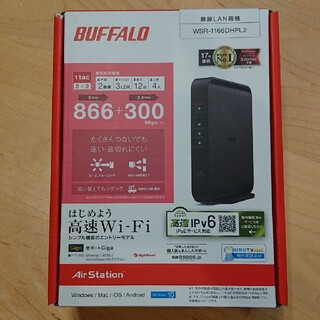 バッファロー(Buffalo)の【you様売約済】buffalo WSR-1166DHPL2(PC周辺機器)