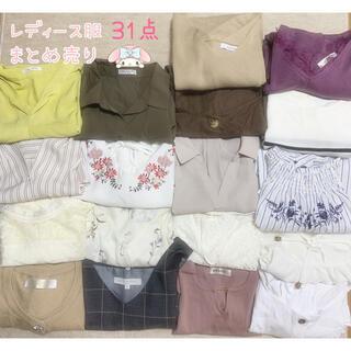 tocco - レディース服 31点 まとめ売り フェミニン ガーリー