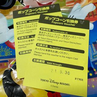 ディズニー(Disney)のディズニー ポップコーン 引換券 2枚セット(フード/ドリンク券)