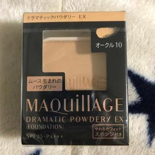 MAQuillAGE - マキアージュドラマティックパウダリーEX(レフィル)オークル10
