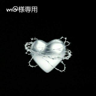 ボウダンショウネンダン(防弾少年団(BTS))のbeads key chain ❤︎JlMIN BTS (スマホストラップ/チャーム)