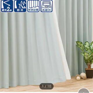 ニトリ(ニトリ)のニトリ 遮光カーテン パレット3(カーテン)