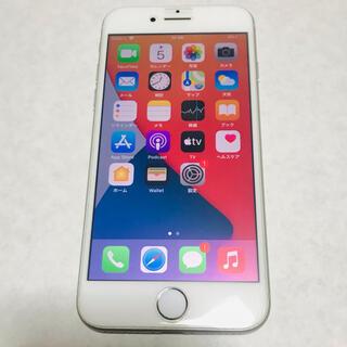 Apple - 美品 iPhone8 256GB シルバー