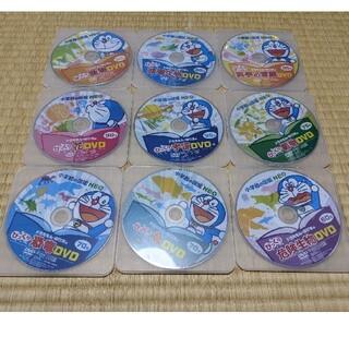 ショウガクカン(小学館)の小学館 図鑑NEO DVD 9本セット ドラえもん(キッズ/ファミリー)