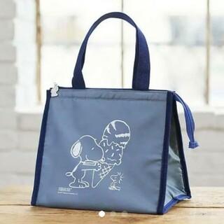 SNOOPY - ESSE付録♥️エッセ スヌーピー 保冷バッグ