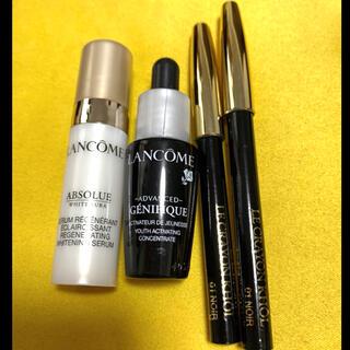 ランコム(LANCOME)のLANCOMEランコム 美容液 ホワイトニング美容液 アイライナー 4点(サンプル/トライアルキット)