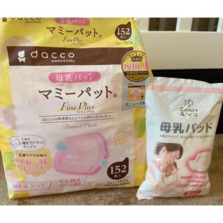 ニシマツヤ(西松屋)のdacco 母乳パッド マミーパット 109枚+6枚(母乳パッド)