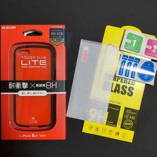 エレコム(ELECOM)のiPhone 8/7 SE(2020) ケース カバー ガラスフィルム付き 赤(iPhoneケース)