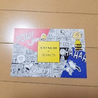 コーチ(COACH)のCOACH × peanuts(使用済み切手/官製はがき)