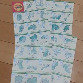 暗記らくらく 都道府県カード  小学4年生 社会 Panko