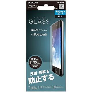 エレコム(ELECOM)のiPod touch用反射防止 ガラスフィルム(ポータブルプレーヤー)