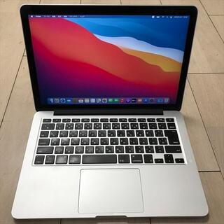 Apple - 期間限定 MacBook Pro Retina 13インチ Early 2015