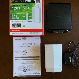 バッファロー(Buffalo)の美品 BUFFALO 無線LANルーター&中継機(PC周辺機器)