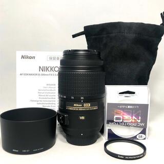 Nikon - Nikon AF-S DX 55-300mm f/4.5-5.6G ED VR