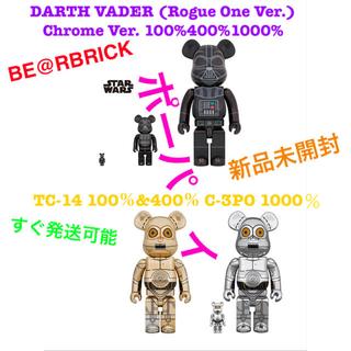 MEDICOM TOY - BE@RBRICK DARTH VADER&TC-14&C-3PO