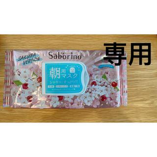 【新品未使用】Saborino 朝用マスク 桜の香りフェイスパック