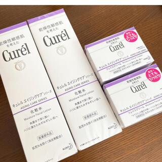 Curel - キュレル エイジングケア 化粧水 フェイスクリーム