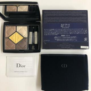 Dior - 【美品】Dior ディオール サンク クルール 557