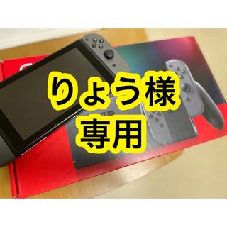 Nintendo Switch - Nintendo Switch Joy-Con(L)/(R) グレー 中古