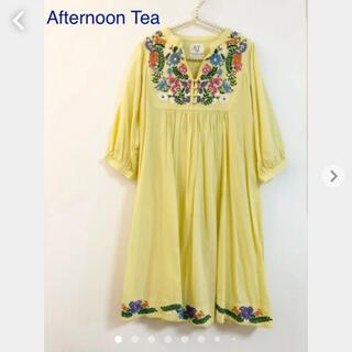 アフタヌーンティー(AfternoonTea)のアフタヌーンティー afternoon tea 刺繍 イエロー ワンピース(ひざ丈ワンピース)