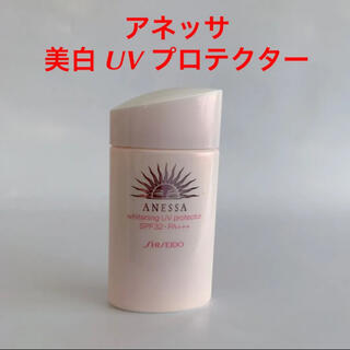 ANESSA - アネッサ   美白 UV プロテクター 60ml