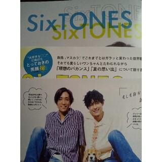 Johnny's - SixTONES   女性セブン    ピンナップ、切り抜き