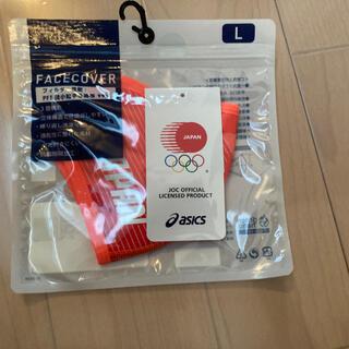 asics - 新品未開封 限定品 アシックス フェイスカバー L東京2020オリンピック