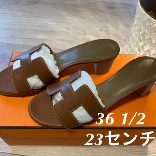 Hermes - 【新品未使用】 HERMES オアジス ゴールド361/2 23センチ